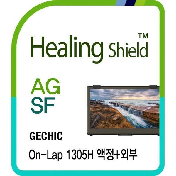 Gechic On-Lap 1305H 지문방지 액정보호필름+외부세트 상품이미지