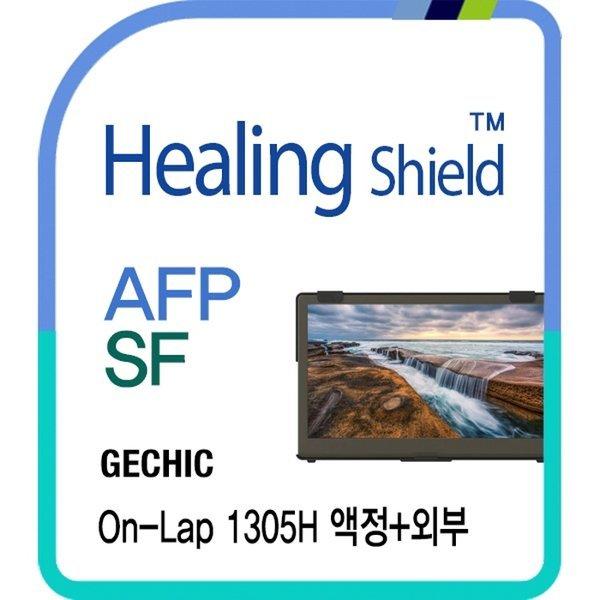 Gechic On-Lap 1305H 올레포빅 액정보호필름+외부세트 상품이미지