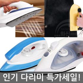 무배 듀플렉스 건식/스팀다리미 택1