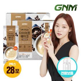 단백질 다이어트 쉐이크 카페라떼 2박스+보틀1병