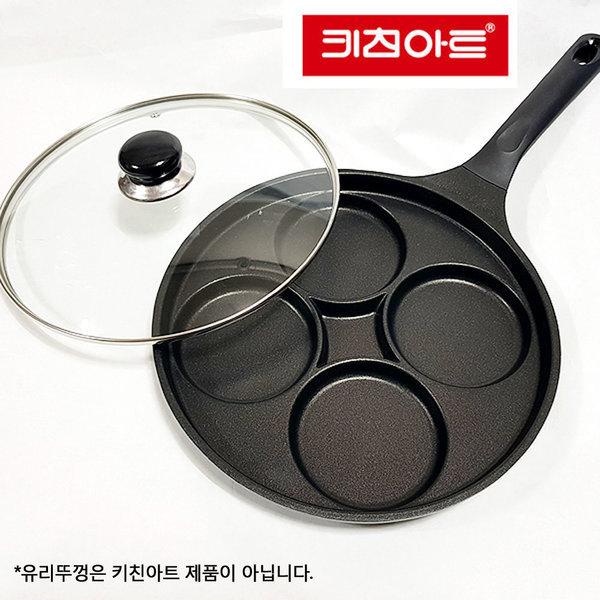 4구 후라이팬 26cm + 뚜껑 /계란/덮개/정리대 el 상품이미지