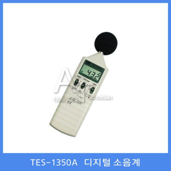 TES-1351B 디지털 소음계 상품이미지