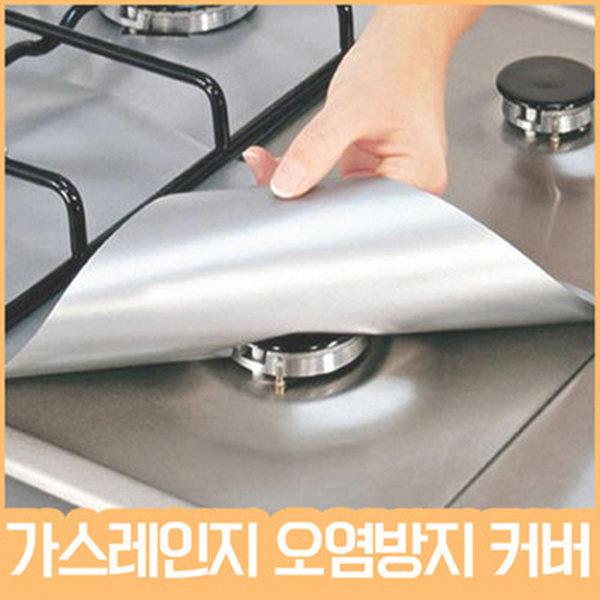 가스렌지오염방지커버/주방용품/패드/가스렌지커버 상품이미지