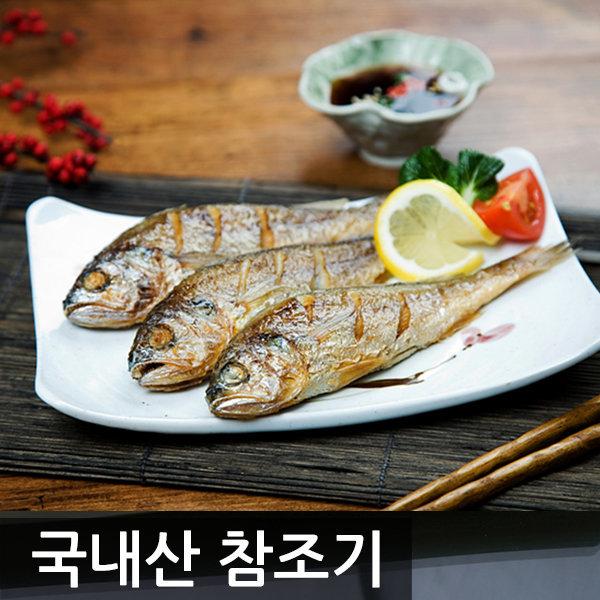 여수고기)국내산 참조기 50마리/80마리/1호.2호.3호 상품이미지