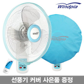 Home Use/For Business Use/Wall Mounted Electric Fan/WF-60PR