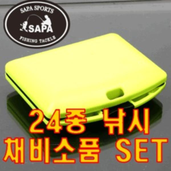 싸파 24종낚시채비세트 / 낚시에 필요한 소품을 태클박스에 편리하게 정리해 놓은 제품(24종낚시채비세트) 상품이미지