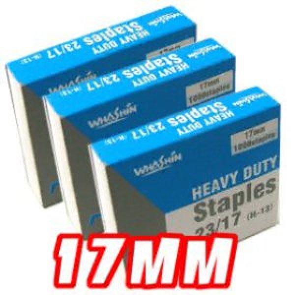 화신 H13 스테플 17mm 3 000알-제본용 스테플러 침 알 상품이미지