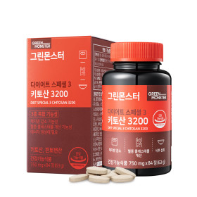 GREENMONSTER Special 3 Chitosan 3200 (natural ingredient diet)