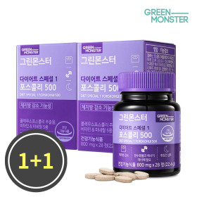 GREENMONSTER Diet Special 1 Forskholin 500