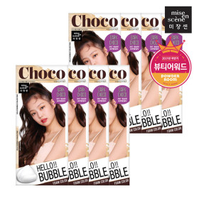 mise en scene Hello Bubble hair dye 8pcs 1 box (option)