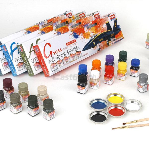 아카데미과학 에나멜 도료 세트 프라모델 건담 색칠 상품이미지