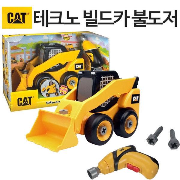 CAT 테크노빌드카 불도저 공구놀이 상품이미지