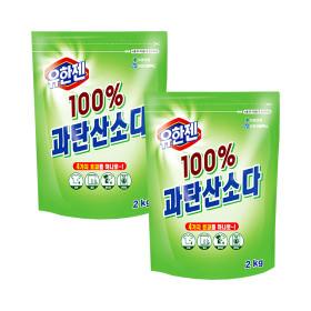유한젠 과탄산소다 2kg