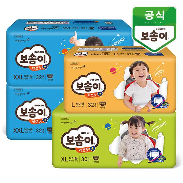 (현대Hmall)보솜이 액션핏 팬티 기저귀 4팩 상품이미지