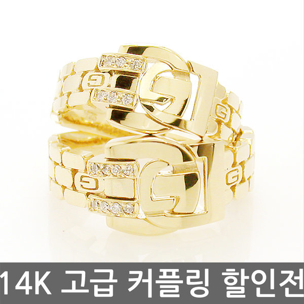 18K14K 커플링1쌍(남자반지+여자반지)커플반지 대학생 상품이미지