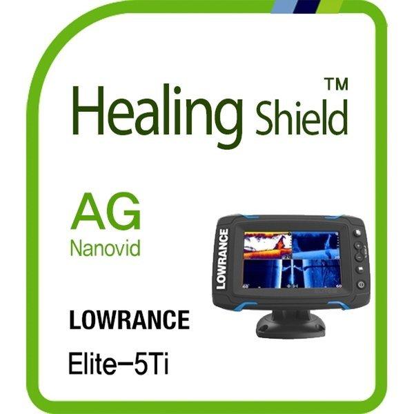 로렌스 엘리트-5Ti AG 지문방지 액정보호필름 2매 상품이미지