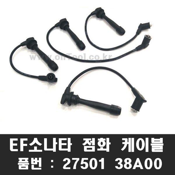 27501 38A00 EF소나타 점화 케이블 플러그 배선캐이블 상품이미지