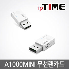 ipTIME A1000MINI USB 무선랜카드 무선 AP 와이파이