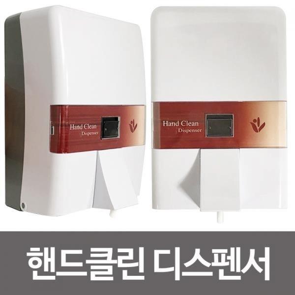 AG핸드클린 디스펜서(13X20)벽걸이 물비누 핸드워시 상품이미지