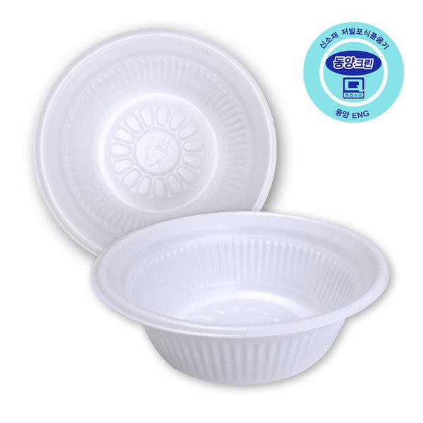 동양크린 위생 공기 140 10입 일회용 1회용 그릇 상품이미지