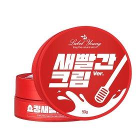 쇼킹 새빨간크림 /문제성+예민피부/진정크림