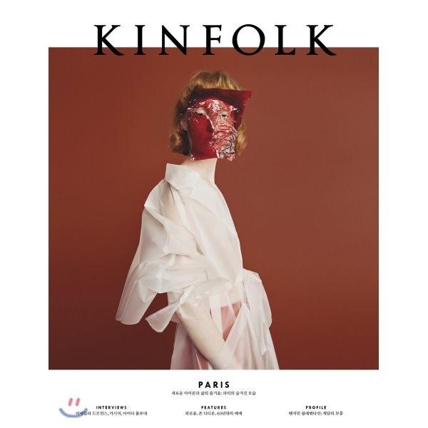 킨포크 KINFOLK (계간) : vol.27  킨포크 편 상품이미지