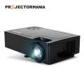 PJM-1500W 미니빔프로젝터 스마트빔 2018최신상