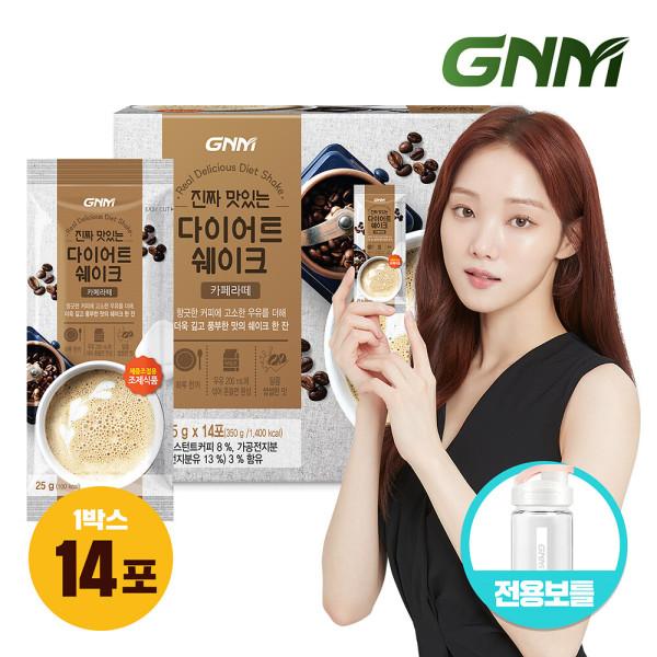 단백질 다이어트 쉐이크 카페라떼 1박스+보틀증정 상품이미지
