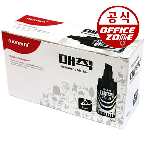 모나미 병매직 흑색(1갑)ㅣ유성펜 마커 마카 필기용품 상품이미지