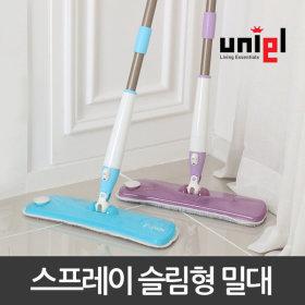 유니엘 무선 물걸레청소기 밀대 걸레 /슬림형 블루세트