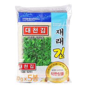 (행사상품)대천김_재래김_100G 20Gx5봉