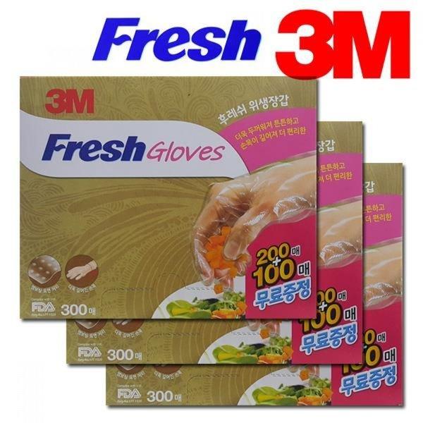 3M Fresh 엠보싱 위생 일회용장갑 300매팩 3개 상품이미지
