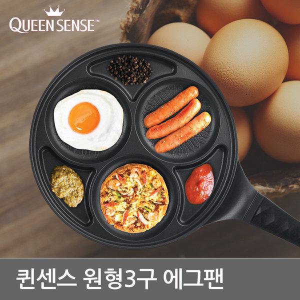 에그팬 3구 원형 에그팬 나눔팬 계란 후라이팬 윤식당 상품이미지