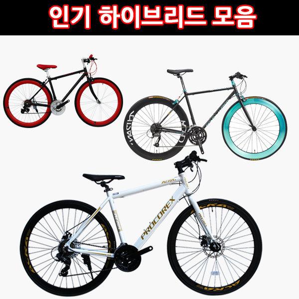 아크라A 21단 디스크 하이브리드자전거 로드자전거 상품이미지