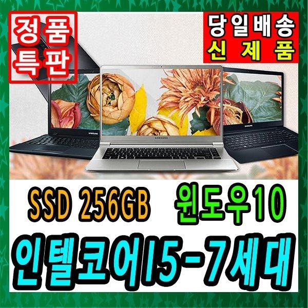학생용 삼성노트북9 Always NT900X3N-K58WA  슬림형 상품이미지