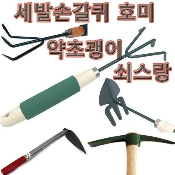 휴대용야전삽 캠핑삽 접이식 곡괭이 모종 낚시야전삽 상품이미지