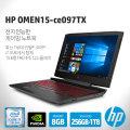 HP OMEN 15-ce097TX 게이밍 노트북_(3BS28PA)