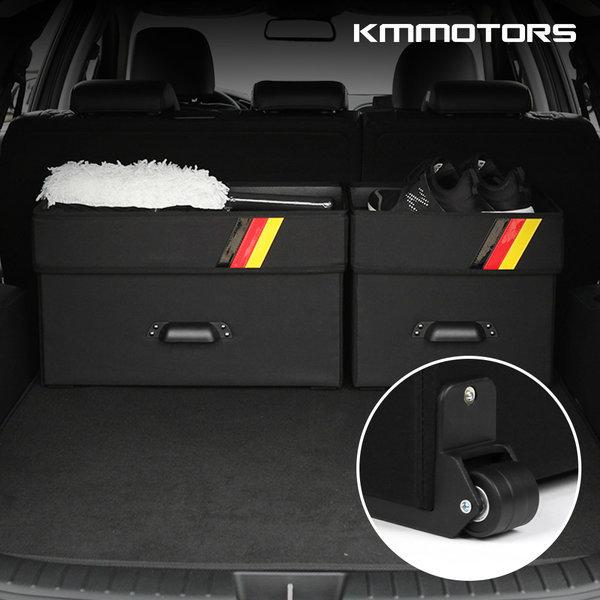 두바퀴 트렁크정리함/편리한이동 대용량 차량수납용품 상품이미지