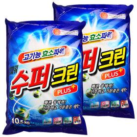 (10.5kg+10.5kg) 슈퍼크린X2개/스파크/가루/세탁세제