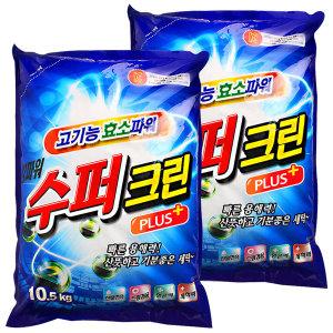 (10.5kg+10.5kg)슈퍼크린X2개/스파크/세탁세제/비트