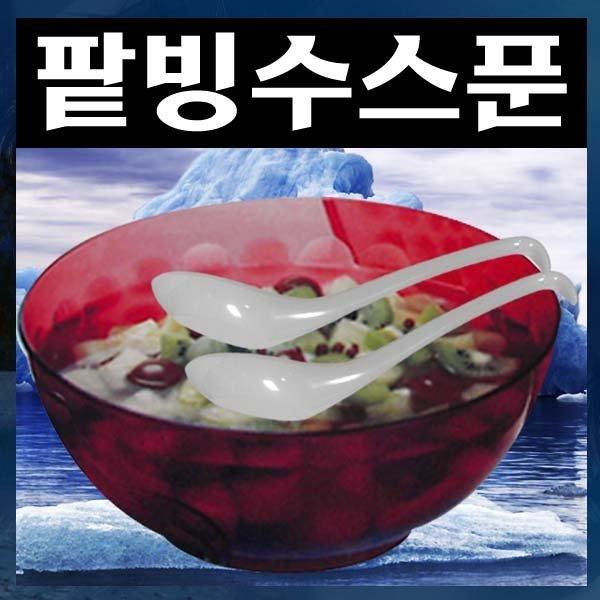 A204/빙수스푼2p/팥빙수스푼/빙수수저/팥빙수수저 상품이미지