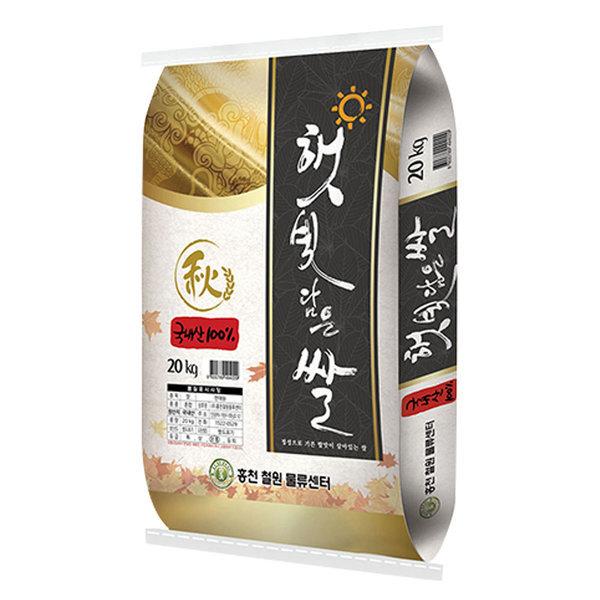 햇빛담은 쌀 20kg 19년산 햅쌀 (당일도정) 상품이미지