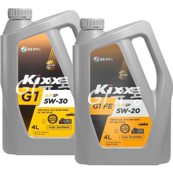 Kixx G1 5W30 FE 5W20 4L 합성 가솔린 LPG 엔진오일 상품이미지
