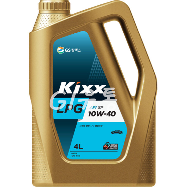 킥스 Kixx LPG SP 10W40 4L 승용 RV LPG 엔진오일 상품이미지