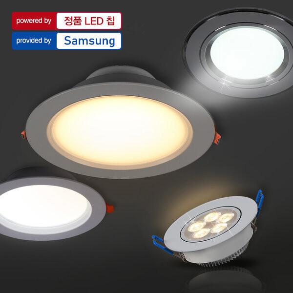LED/매입등/다운라이트/조명 6인치 매입등 15W 삼성칩 상품이미지