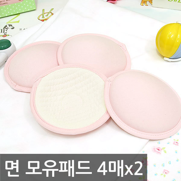슈가팝스 입체 면 모유패드4매X2(총8매) 워셔블/수유 상품이미지
