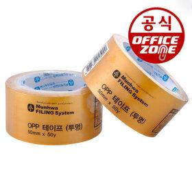 문화 A450 OPP 박스테이프 48mm x 50M 투명 포장용