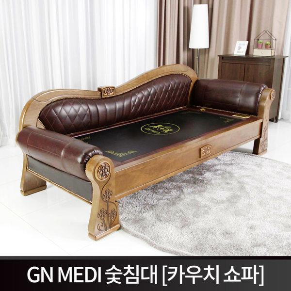GN MEDI 숯통판 건강침대/렌탈상품/카우치(소파)/ 제너럴네트 상품이미지