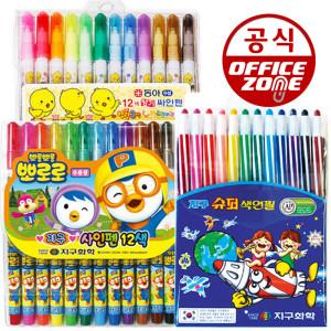 뽀로로 색연필 향기 사인펜 미니 축지식 24색 16색 12