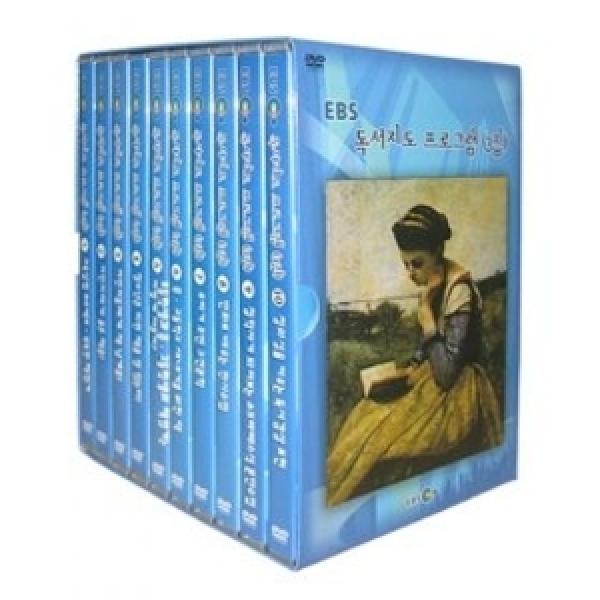 독서지도 프로그램 (3집) DVD 상품이미지